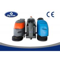 China Dycon 20 Inch Automatic Commercial Floor Cleaning Machines With One Key Control. wholesale