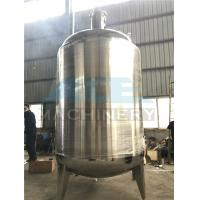 China Factory Wholesale 304 316 Resin Mixing Tank With Good Price Single Layer Mixing Tank wholesale