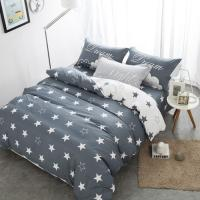China Grey And White Polyester Home Bedding Sets Embroidered Printed Queen Size wholesale