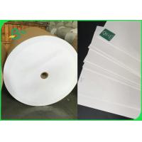 Buy cheap 100% Virgin Food Grade White Color Kraft Paper For Flour Package 60gsm to 120gsm from wholesalers