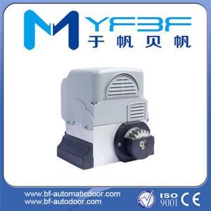 China Electric Sliding Gate Operator wholesale