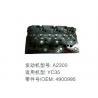 China Cummins Cylinder Head A2300 Diesel Cylinder Head YC35 Excavator Engine Parts wholesale