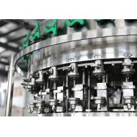 China 9000 cans / hour (300ml) PET can Aluminum Can Filling Machine for carbonated drinks wholesale