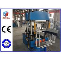 China PLC Controlled Rubber Seal Making Machine , Automatic Plate Vulcanizing Machine wholesale