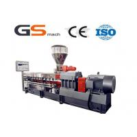 China Caco3 Filler Masterbatch Machine Double Screw Extruder Machine wholesale