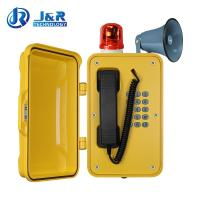 China Wall / Pillar Mounting Industrial SIP Phone With Flashing Lamp And Horn wholesale