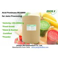 Buy cheap High Purity Pectinase In Fruit Juice Production , High Activity Pectin And from wholesalers