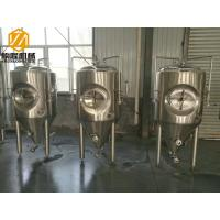China 2HL Stainless Steel Brewing Systems Top / Side Manhole Fermentation Tank wholesale