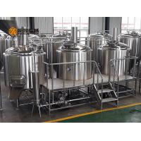 China 1000l Beer Brewing Equipment Stainless Steel Material With Two Bodies wholesale
