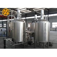 China 304 SS Beer Brewing System 3HL Steam Heating Glycol Cooling For Brewery wholesale