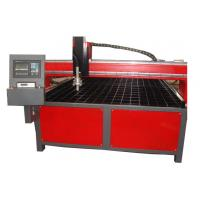 China CNC Table Flame/Plasma Cutter wholesale