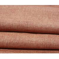 China Plain Dyed Oxford Polyester Knit Fabric 600 * 600D Yarn Count 320 Gsm For Bag Cloth wholesale