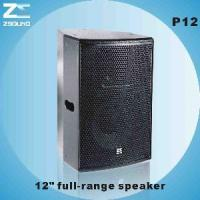 """Buy cheap P12 12"""" Two Way Professional Speaker from wholesalers"""