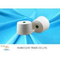 China DTY White Polyester Yarn150 / 48 , Dyed Raw White Polyester Textured Yarn wholesale