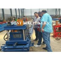 China Water Gutter Feeding Trough Channel Roll Forming Machine Aluminum wholesale
