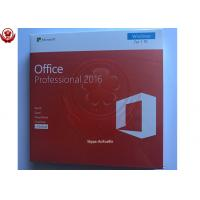 China 100% Activation Online Microsoft Office 2016 Pro Retail Box 32bit / 64bit wholesale