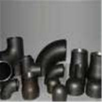 China Butt Welded Pipe Fittings wholesale