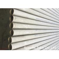 China 28mm od stainless steel tube S31803 Stainless Steel Round Pipe / Tube with Solution Annealed EN10204.3.1 wholesale