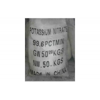 China Potassium Nitrate Water Soluble Nitrogen Fertilizer from China on sale