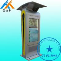 China Windproof 2000 Nits Outdoor Digital Signage , Digital Advertising Screens For Bus Station wholesale