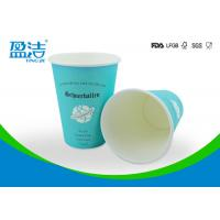 China Logo Printed 400ml Cold Drink Paper Cups With Black Lids Preventing Leakage Effectively wholesale