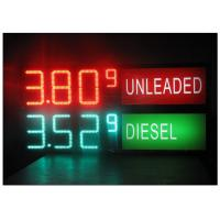 China LED Gas Station Sign for Oil Price , RF LCD Wireless Remote Control Digital 7 Segment Display wholesale
