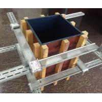 Buy cheap New Type OEM Adjustable Steel Formwork Column Clamp in Silver from wholesalers