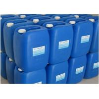 Quality CAS 7722-84-1 Hydrogen Peroxide Disinfectant Chemicals For Paper Making for sale