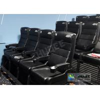 Buy cheap Update 4D Theater Equipment Seats With Three Ultra Features And Physical Effect Technology from wholesalers