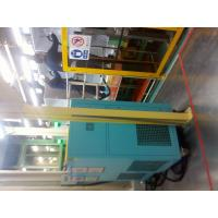 Buy cheap Copper / Aluminum High Frequency Welding Machine For Air-Conditioner from wholesalers