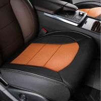 China Large Seat Cushions Cool Car Interior Accessories With Anti Slip Bottom on sale