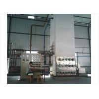 China Oxygen Cryogenic Air Separation Plant 550 m³ / hour , Industrial N2 Gas Generator wholesale