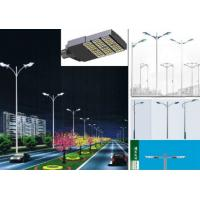 China 80w Solar Street Light With Solar LED System LED Lighting Fixture All In One led light wholesale