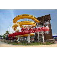 China Popular Custom Water Slides Dual Tracks Open Close Style FRP Body for Kids wholesale