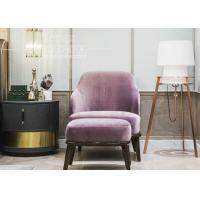 Buy cheap Indoor high back lounge chair for hotel bedroom living room furniture from wholesalers