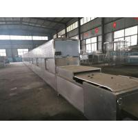 China Shandong Weifang Microwave Water Retention Agent Drying Equipment wholesale