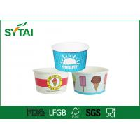 China 10oz 12oz 16oz Pape Disposable Ice Cream Cups , Customized Recyclable Frozen Yogurt Cup on sale