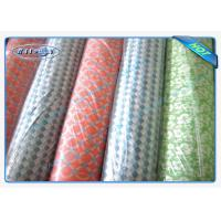 China 1.6m to 2.1m PP Spunbond Nonwoven Fabric Used for Mattress and Cover wholesale