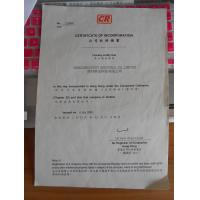 Shenzhen Sunny Industrial Co.,Limited Certifications