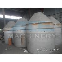 China 500L Stainless Steel Chocolate Mixing Tanks Gelatin Holding Tank With Thermal Insulation wholesale