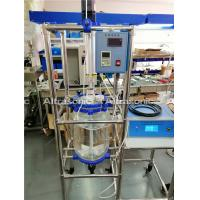 China 20 Khz 3000W Ultra Sonic Homogenizer High Power For Dispersing , Mixing wholesale