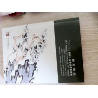 China Gloss Lamination Paperback Book Printing , Full Color Book Offset Printing on sale