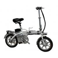China GB Lithium Battery Powered Folding Electric Bike 40km - 100km Milage distance wholesale