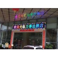 China Horizontal Scrolling LED Matrix P10 Full Color , LED P10 Outdoor Crystal Color Source wholesale