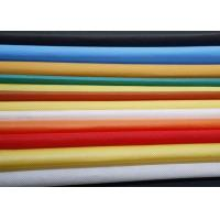 Buy cheap White Polyester Non Woven Fabric Raw Material Nonwoven Wipes Customized product