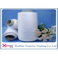 China High Quality Z  Twist 100 Polyester Spun Yarn 40s/2 for Garment Sewing thread wholesale