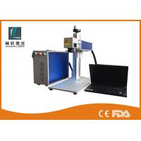 China Small Button Carbon Steel Desktop Fiber Laser Marking Machine For Car Spare Part on sale