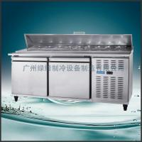 China Stailess Steel Kitchen Refrigerator Cooler,Commercial Refrigerator Freezer  wholesale