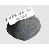 China 4n High Purity Silicon Metal Powder wholesale