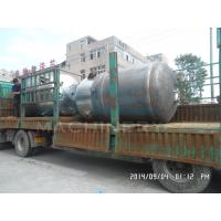 Quality High Quality Stainless Steel Sugar Mixing Tank for Milk Processing 50-30000L for sale